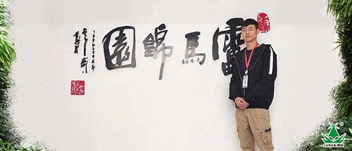 【团队风采】陈向福:努力是状态 更是常态!