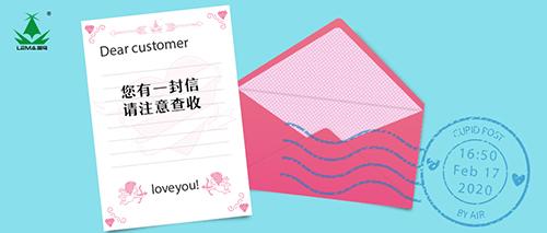 【雷马农膜】致广大用户的一封公开信!
