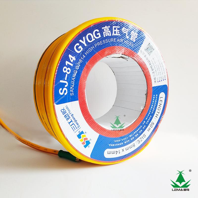 三江牌农用PVC三胶四线喷雾打药高压管园林喷药泵打药/喷药管包邮