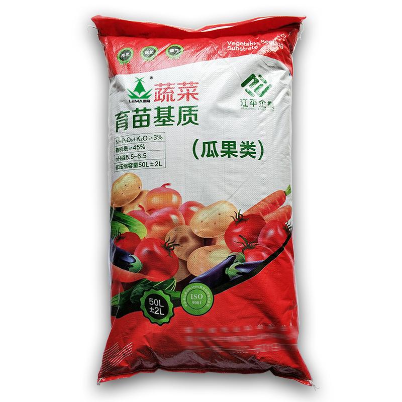 [雷马塑料]蔬菜草莓育苗基质 瓜果育苗营养土栽培土 基质50L