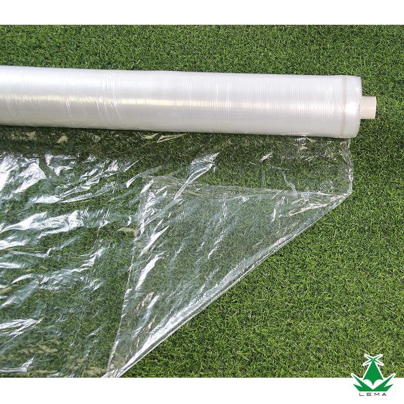 雷马牌农用白色地膜 种植地膜 农膜 塑料薄膜保温保湿