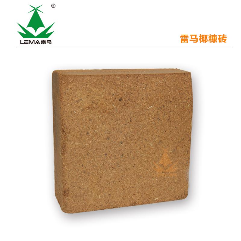 雷马椰糠砖 有机椰糠砖 育苗/栽培基质 进口椰糠
